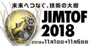 JIMTOF2018_Banner_PRE_JP